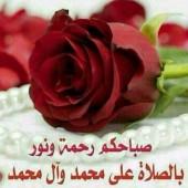 محمد عفري