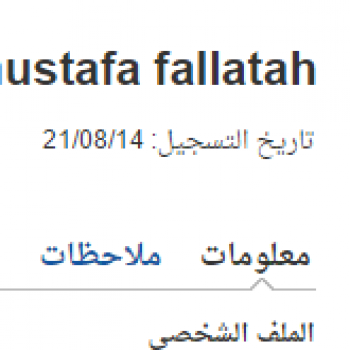 Mustafa Fallatah
